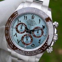 Rolex Daytona Platinum 40mm Blue Arabic numerals UAE, Dubai