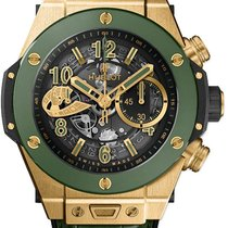 Hublot Yellow gold Automatic Transparent 45mm new Big Bang Unico