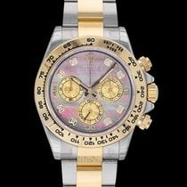Rolex Daytona 116503 NG 2020 new