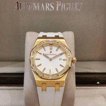 Audemars Piguet Ροζέ χρυσό 33mm Χαλαζίας 67651OR.ZZ.D010CA.01 μεταχειρισμένο