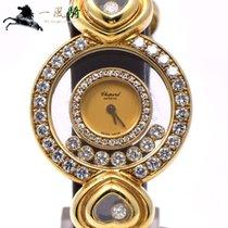쇼파드 옐로우골드 27mm 쿼츠 20/5570 중고시계