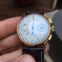Universal Genève Compax 12445 1945 pre-owned