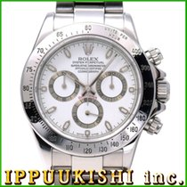 detailed pictures f315e 3ad07 Rolex ロレックス コスモグラフ デイトナ 116520 K番 for AU ...