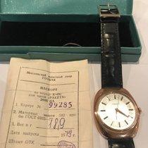 Vostok Vintage RAKETA 14k Rose Gold  Watch