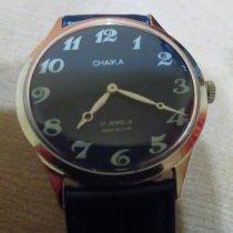 1985 new