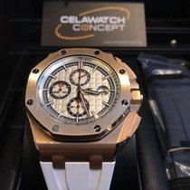 Rolex Royal Oak Offshore Chronograph Summer Edition 2017 (44mm)