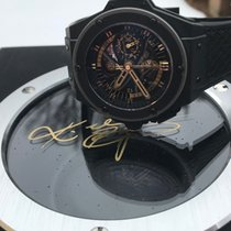Hublot King Power Black Mamba Kobe Limited Edition