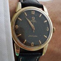 Omega Seamaster Vintage Gold Steel