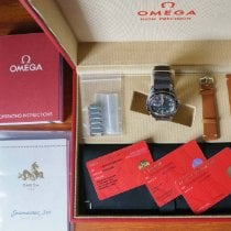 Omega Seamaster 300 Limited Edition 1957 Re-Issue (No. 2112 of...