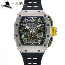 Richard Mille RM 011 Titanio 50mm Gris