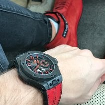 Hublot Big Bang Ferrari Carbon 45mm Transparent Arabic numerals UAE, DUBAI
