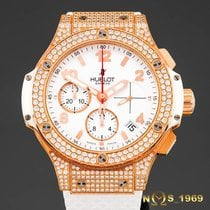 Hublot Big Bang Porto Cervo Diamond Pave 18K Rose Gold  Box&Pap