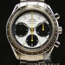 Omega - Speedmaster Co-Axial - 326.30.40.50.01.001 - Men -...