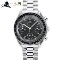 Omega Speedmaster Reduced Aço 38mm Preto