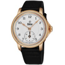 Tutima Rose gold 43mm Automatic 6601-01 new United States of America, New Jersey, Princeton