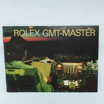 Rolex GMT-Master 595.51 1994 pre-owned