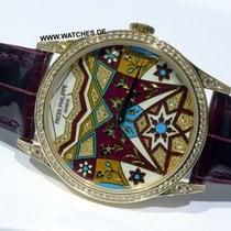 Patek Philippe Calatrava Indian Tapestries Rose Gold -...