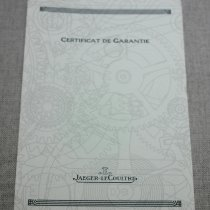 Jaeger-LeCoultre Master Calendar 2001 rabljen