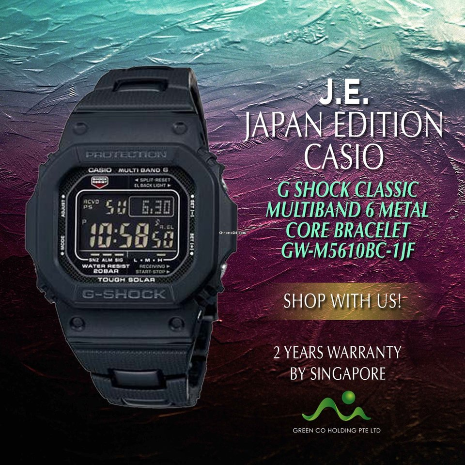 538c73ea88b Prices for Casio watches