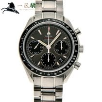 Omega Speedmaster Date new Automatic Watch with original box and original papers 323.30.40.40.06.001