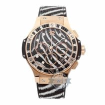 Hublot Big Bang Zebra Limited Edition 341.PX.7518.VR.1975