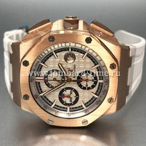 Audemars Piguet Royal Oak Offshore Le Byblos Saint-Tropez