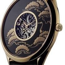 Vacheron Constantin Métiers d'Art Rose gold 40mm