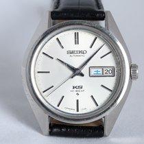 Seiko King Steel 42mm Silver No numerals