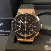 Hublot Big Bang 44 mm Rose Gold - Box & Papers 2011