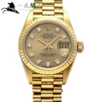 Rolex Lady-Datejust pre-owned 26mm Champagne Yellow gold