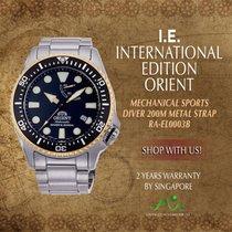 Orient Steel Automatic RA-EL0003B new