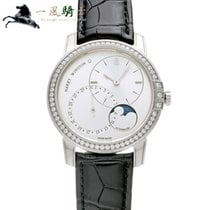Harry Winston Midnight MIDAMP42WW004 pre-owned