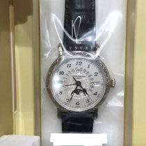 Patek Philippe 5160/500 Grand Complication Engraved Retrograde...