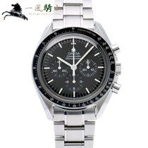 Omega Speedmaster Professional Moonwatch 3570.50 gebraucht