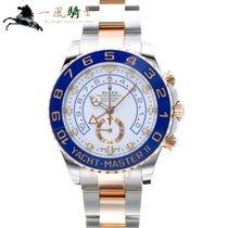 Rolex Yacht-Master II 116681 neu