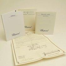 Σοπάρ (Chopard) Warranty Certificate set