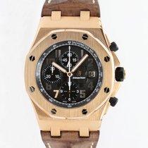 Audemars Piguet GINZA 7 Royal Oak Offshore Chronograph