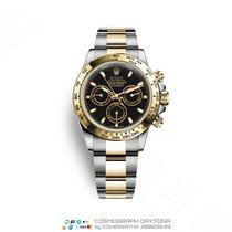 Rolex Daytona new 40mm Gold/Steel