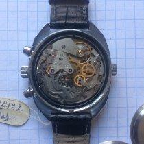 b56d546abd82 Relojes rusos al mejor precio en Chrono24