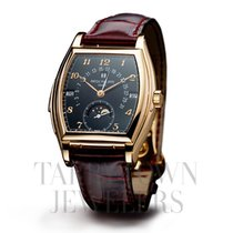 Patek Philippe Minute Repeater Perpetual Calendar Rose gold 47mm Black