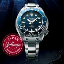 Seiko Prospex Marine Master Professional Diver's SBEX005  (NEW)