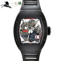 Richard Mille RM 029 Titanio 48mm Gris
