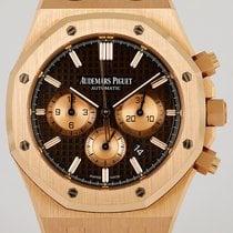 Audemars Piguet Aur rosu Atomat Maron 41mm folosit Royal Oak Chronograph