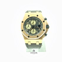 Audemars Piguet Royal Oak Offshore Chronograph neu 42mm Roségold