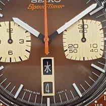 Seiko Bullhead Chronograph Automatic Brown Dial