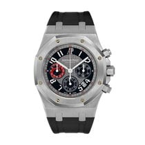 Audemars Piguet Royal Oak Chronograph pre-owned 39mm Grey Chronograph Date Rubber