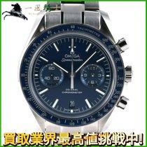 Omega Titanio Automático Azul 40mm usados Speedmaster Professional Moonwatch