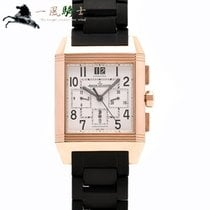 Jaeger-LeCoultre Reverso Squadra Chronograph GMT Rose gold 41mm White United States of America, California, Los Angeles