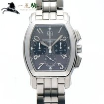Vacheron Constantin Royal Eagle Otel 40mm Gri