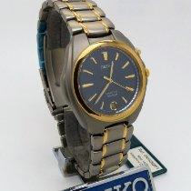 Seiko Titanium Quartz Blue No numerals 37mm new Kinetic